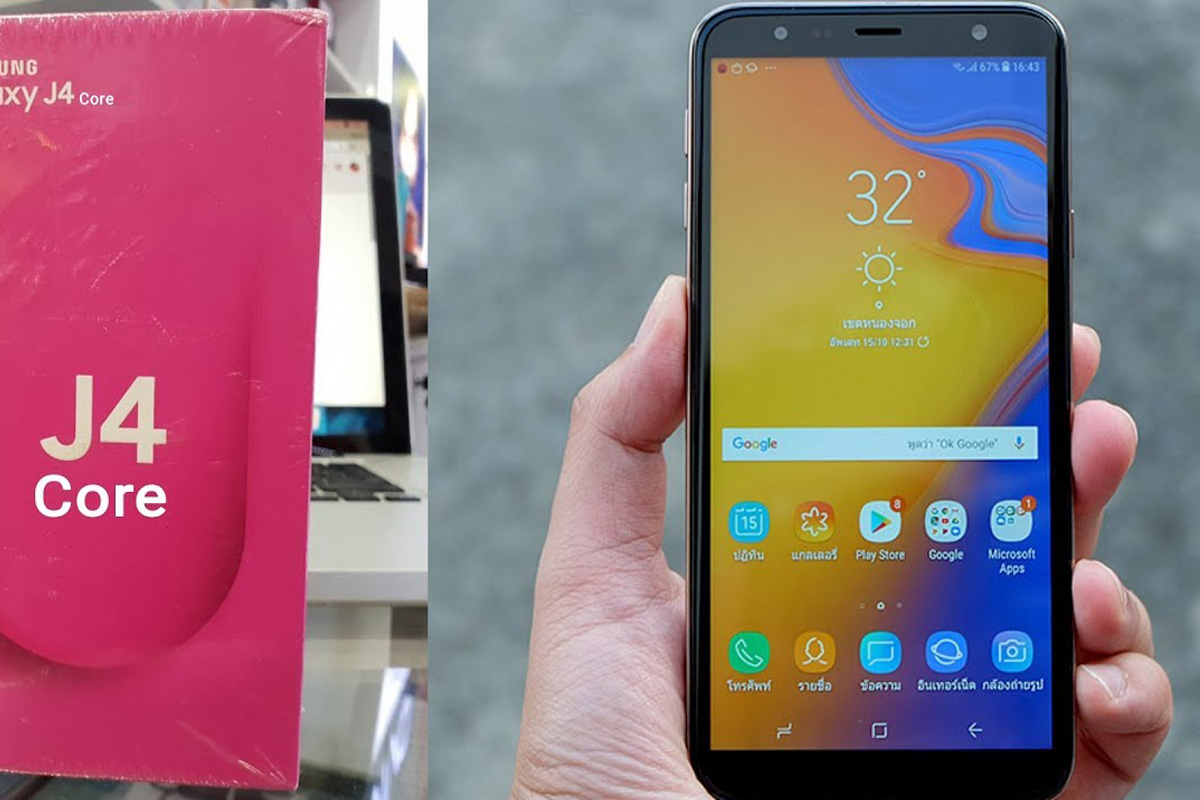 Compare Phones Side By Side >> Samsung Galaxy J4 Core Phone Specifications and Price ...